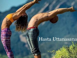 hasta uttanasana raised arms yoga pose